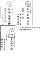 https://oscar.sca.org/images/cImages/1556/2016-12-12/08-49-55_sugawari_miyuki_docs02.jpg